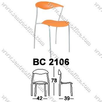 kursi bar & rcafe chairman type bc 2106