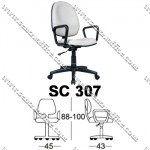 Kursi Staff & Sekretaris Chairman SC 307