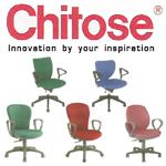 Kursi Kantor Chitose