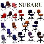 Kursi Kantor Subaru