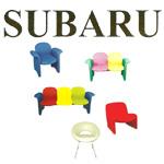 Kursi Sofa Subaru