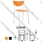 Kursi Bar & Cafe Savello Type Linos